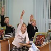 Начальная Ломоносовская школа фото