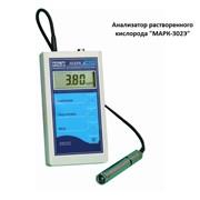 Анализатор растворенного кислорода МАРК-302Э фото