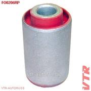 Полиуретановый сайлентблок поперечного рычага задней подвески, наружный FO0206RP фото