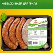 Полуфабрикаты в маринаде ТМ Гавриловские курчата: Колбаски гриль куриные; Колбаски охотничьи куриные; Колбаски набор для гриля фото