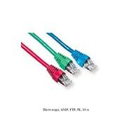 Патч-корд, AMP, FTP, 5E, 10 м фото