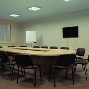 Конференц-зал аренда фото