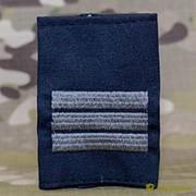 Фальшпогоны МЧС сержант вышитые серым синие МФ-13-02 фото