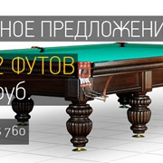 Бильярдный стол для русской пирамиды Tower (черный орех) 12 ф фото