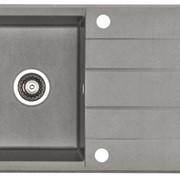 Кухонная мойка Alveus Cubo 30-A16M (780x500x205) оборотная antrazit-metalic (1054719) фото
