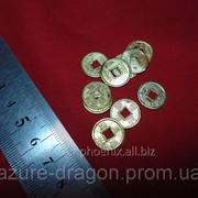 Монета для привлечения денег 38245186 фото