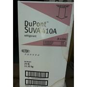 Фреон R410-A DuPont фото
