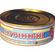 """Паштет """"Куриный"""" с помидорами фото"""