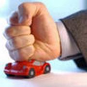 Автоюрист, страховой спор, страховые выплаты, Каско, Осаго фото