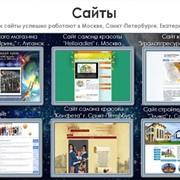 Создание сайтов под ключ фото