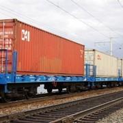 Железнодорожные перевозки контейнеров фото