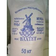 Мука высшего сорта оптом, Мука пшеничная высшего сорта, Мука высший сорт оптом в Казахстане фото