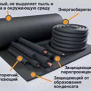 Универсальная теплоизоляция Armaflex AC