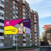 Аренда билбордов в Борисове фото