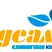 Генеральная уборка помещений. фото
