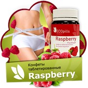 Eco Pills Raspberry – конфеты для похудения фото