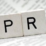 Разработка и планирование PR-кампании фото