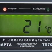 Терморегуляторы ТП702 фото