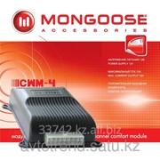 Модуль комфорта Mongoose CWM 4 фото