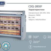 Обогреватели CDQ -2850F фото