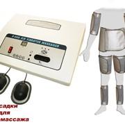Аппарат для прессотерапии и прессомассажа, вибромассажа 6800 фото