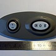 238.80 Кнопки двойная для электромясорубки Scarlett SC-149 фото