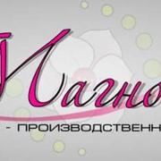 """РПК """"Магнолия"""", полный спектр полиграфических услуг фото"""