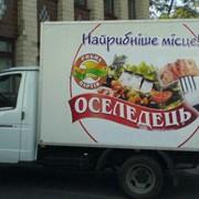 Доставка рыбы и рыбной продукции по Полтавской области фото