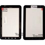 "Тачскрин (сенсорное стекло) для планшета Samsung Galaxy Tab P1000 7.0"" фото"