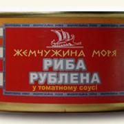 Консервы рыбные, РЫБА РУБЛЕННАЯ в томатном соусе, ж/б №5, ТМ Жемчужина моря фото