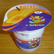 Йогурт абрикос Вильюша фото