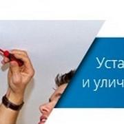 Монтаж освещения квартир и офисов. фото
