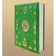 Коран в переводе Османова', ручная работа фото