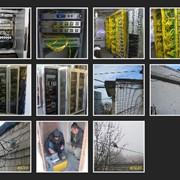 Волоконно-оптические линии связи Украины фото