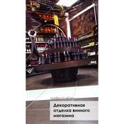 Производство столов в г. Костанае фото