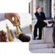 Бизнес - планирование фото