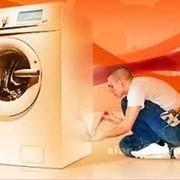 Установка и ремонт стиральных машин фото