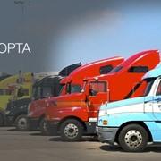 Аренда охраняемой стоянки грузового и легкового транспорта посуточно и помесячно фото