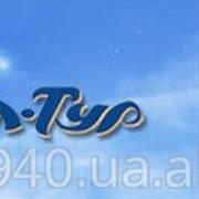 Бронирование, продажа авиабилетов Киев фото