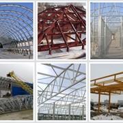 Изготовление металлоконструкций, производство металлоконструкций Киев фото