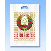 Пакет с гербом Беларуси фото