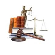 Адвокатская Помощь Медицинским Компаниям фото