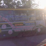Реклама на транспорте. фото