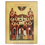 Икона Собор преподобных Оптинских Старцев фото