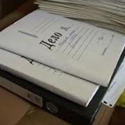 Уничтожение бухгалтерских документов, уничтожение документов предприятий Харьков фото