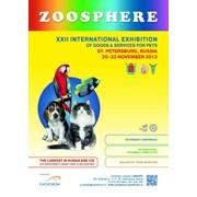 Международная выставка товаров и услуг для домашних животных - Зоосфера 2014 фото