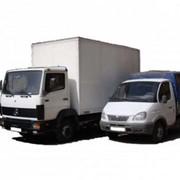 Услуги грузовых такси в Алматы фото