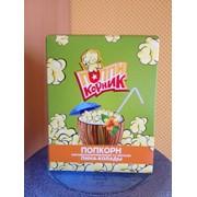 Попкорн карамелизированный со вкусом пина-колады фото