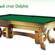 Бильярдный стол Dolphin фото