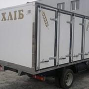Автофургоны для перевозки хлебобулочных изделий. фото